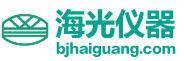 北京海光儀器有限公司