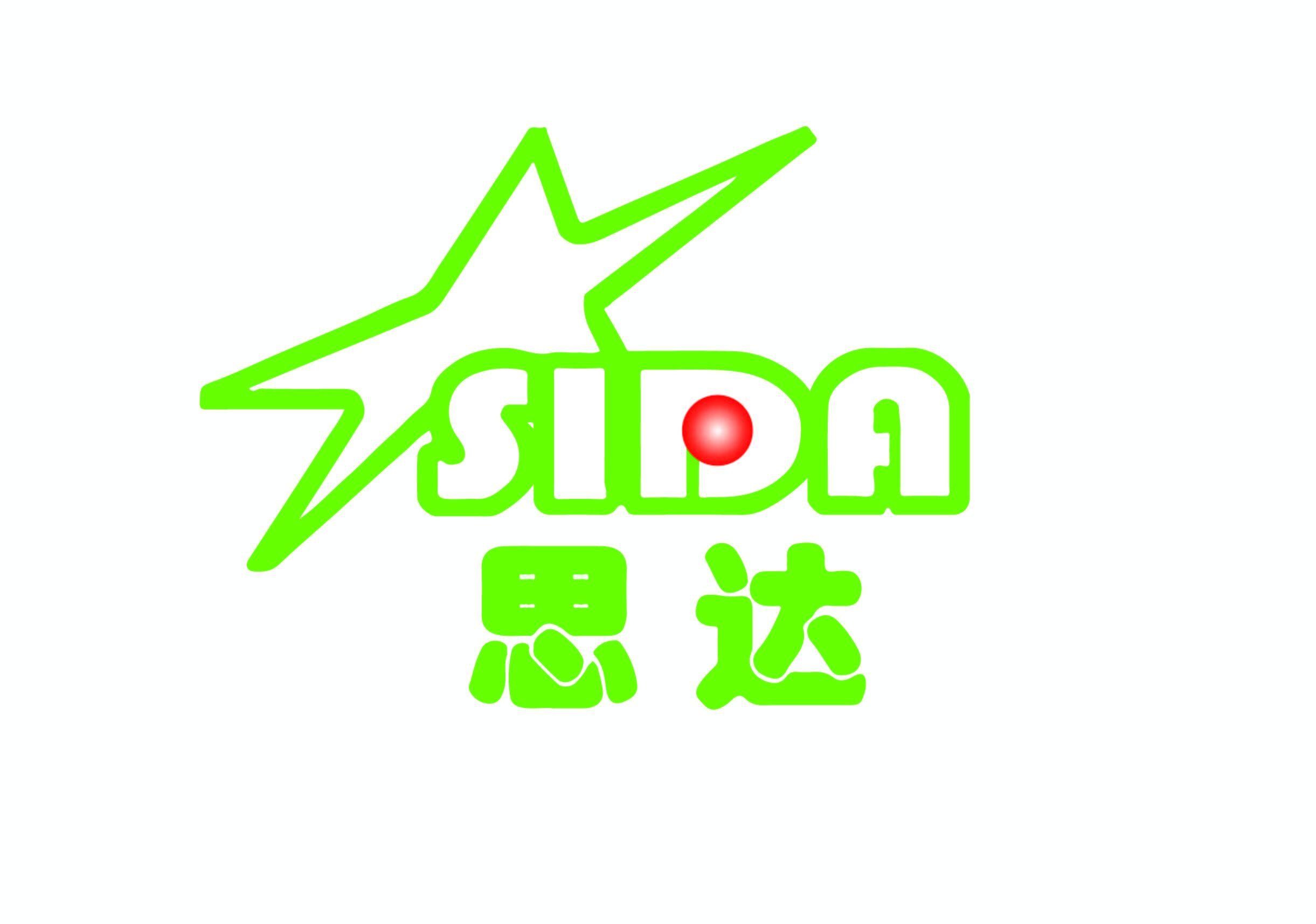 上海思達分析儀器有限責任公司