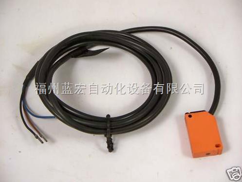 电缆 接线 线 497_374