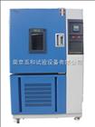 GDS-800高低温湿热试验箱湿热控制