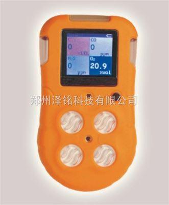 BX616*现货河北便携式四合一气体检测报警仪
