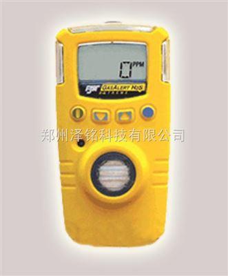 GAXT专供湖南防水防尘氯气气体检测仪
