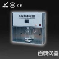 SYZ-C石英亚沸自动加液纯水器生产厂家
