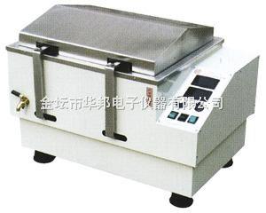 SHA-2(A)數顯冷凍水浴恒溫振蕩器