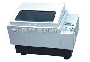 SHZ-82AB數顯冷凍氣浴振蕩器