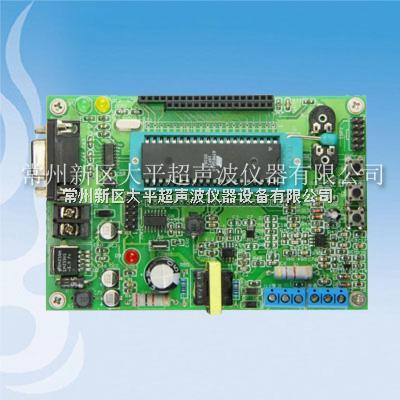 CUT-水声通信超声波板卡、水声通信超声波主板