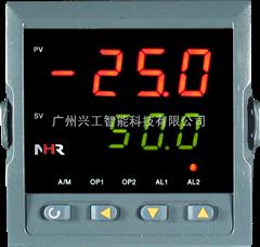 NHR-5320C智能PID调节器NHR-5320C-27/27-K1/0/2/X/X-A