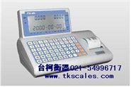 高精度不干胶打印仪表 条码仪表 连接电脑仪表