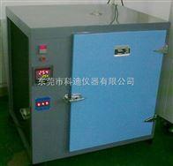 KD-602A精密烤箱