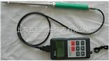 SK-100化工原料水分仪