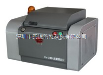 深圳市赛锐纳特科技有限公司
