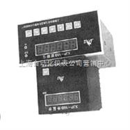 XJP-18B轉速數字顯示儀上海轉速儀表廠