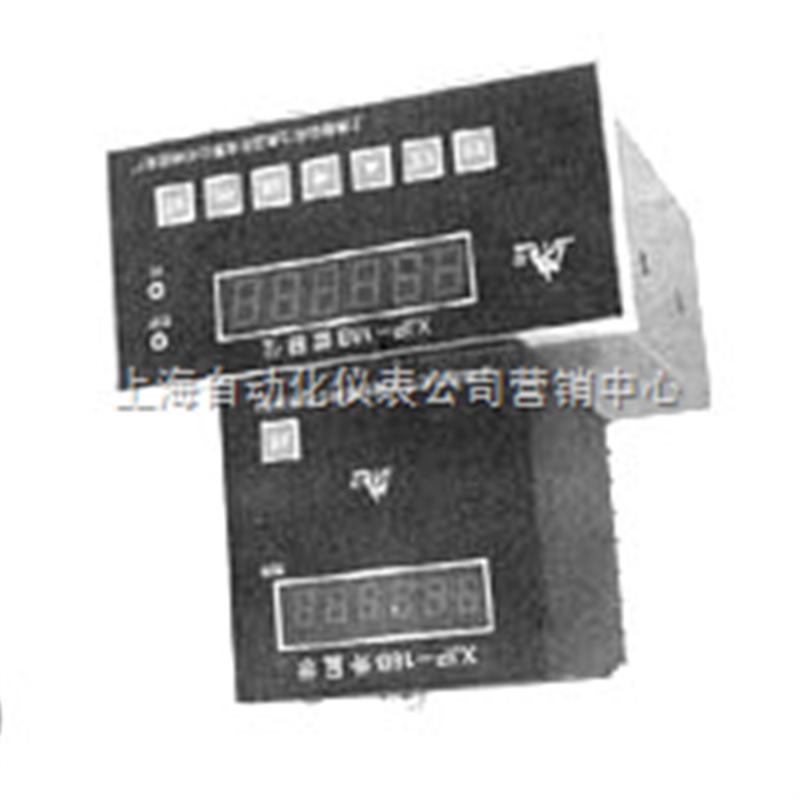 XJP-18B转速数字显示仪上海转速仪表厂
