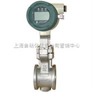 YF100旋渦流量計上海自動化儀表九廠