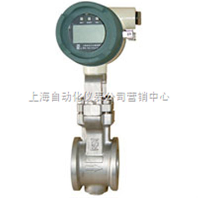 YF100旋涡流量计上海自动化仪表九厂