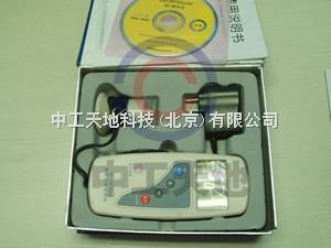 LBT-便携式肉类水分速测仪
