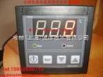 EVKB21N7美控温控表特价销售