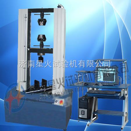 wdw-50kn管材压力试验机厂
