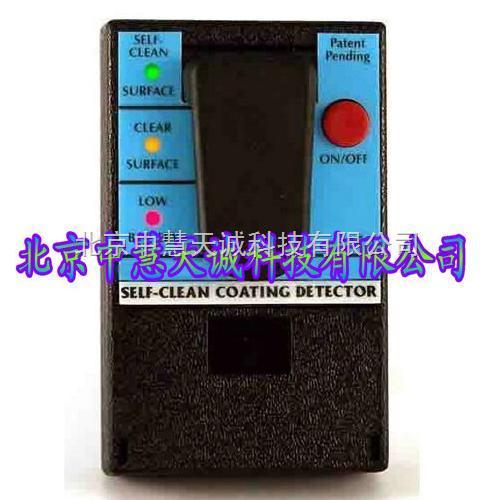 玻璃自洁净膜面鉴别仪 美国 型号:M1350