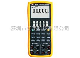 VICTOR 15+供应深圳胜利VICTOR 15+过程校验仪(过程信号源)
