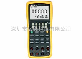 VICTOR 11+供应深圳胜利VICTOR 11+过程校验仪价格
