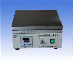 DJ-1A磁力加热搅拌器