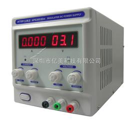APS3003Dm供应安泰信APS3003Dm毫安级直流稳压电源
