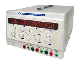 APS3003S-3D供应安泰信APS3003S-3D双路线性直流稳压电源