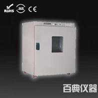 GRX-9141B热空气消毒箱生产厂家