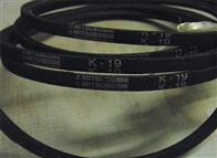 K12型三星三角带,耐高温三角带,标准V型带批发商