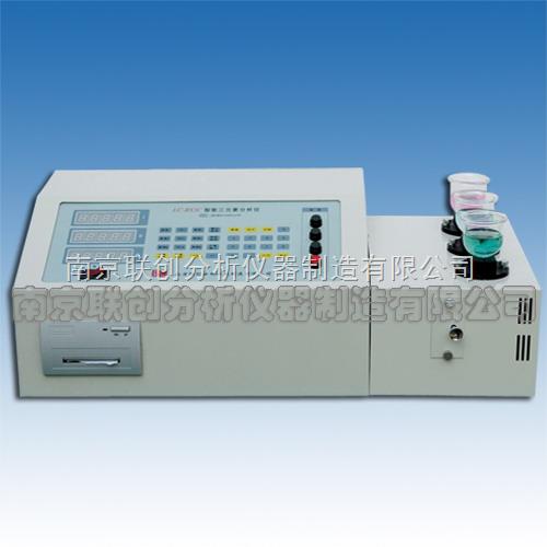 铸铁分析仪、化验设备