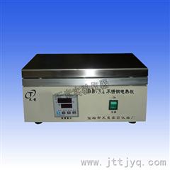 DB-3A控温电热板(不锈面)