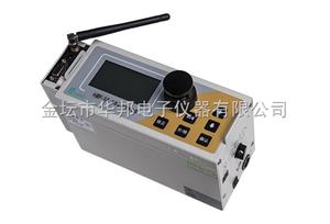 HBF-1A多功能激光在線粉塵檢測儀