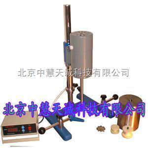 实验室小型搅拌机/多功能分散砂磨搅拌机550W 型号:ZH10008