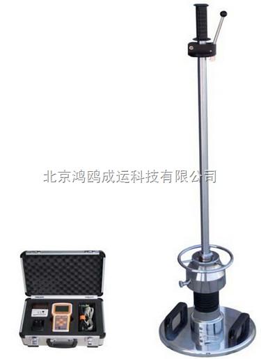 Evd动态变形模量测试仪(手持落锤弯沉仪)