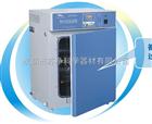 GHP-9080N上海一恒独立限温报警系统内置杀菌紫外灯GHP-9080N隔水式恒温培养箱