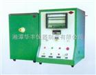造型材料發氣性測定儀