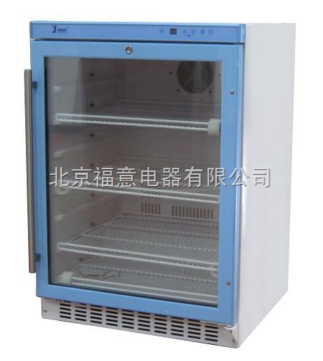 手术室加温柜 FYL-YS-150L