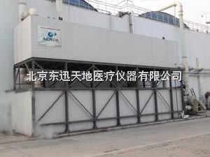 北京东迅天地医疗仪器有限公司