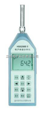 HS6298B噪声频谱分析仪
