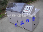 YWX-7502013新型盐雾试验箱