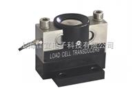 QS-A40TQS-A40T称重传感器,QS-40T汽车衡传感器