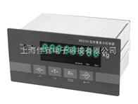 XK3101XK3101控制儀表,KM05稱重顯示器