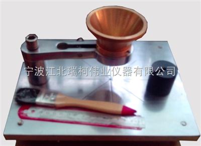 FT-104AFT-104A 氧化鋁/氟化鋁安息角測定儀
