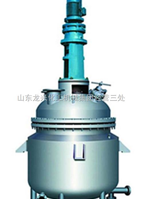 大型不锈钢反应釜、不锈钢电加热反应釜