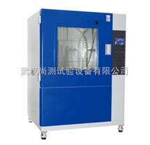 SC/LX防水淋雨试验箱,武汉防水淋雨试验箱