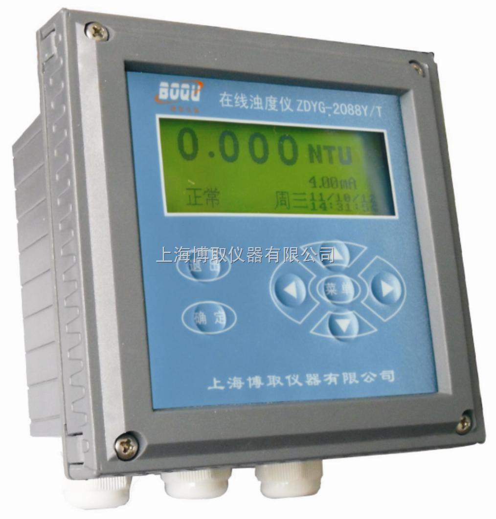 自动清洗浊度计ZDYG-2088Y/T
