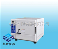 TM-XD20J/24J35J/50J臺式快速蒸汽滅菌器