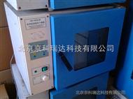 DHG-9036ADHG-9036A電熱恒溫鼓風幹燥箱,實驗室常規儀器