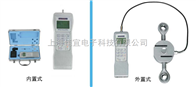 南京测力仪,广西无线测力计,福建拉力计